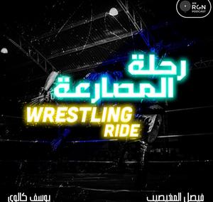 Wrestling Ride