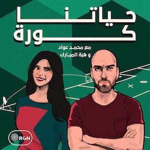 Podcast Nabat