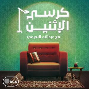 Amalikat Al Tareeq